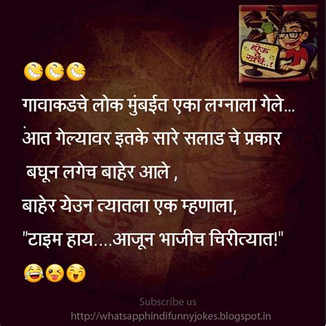 whatsapp funny hindi jokes facebook jokes images