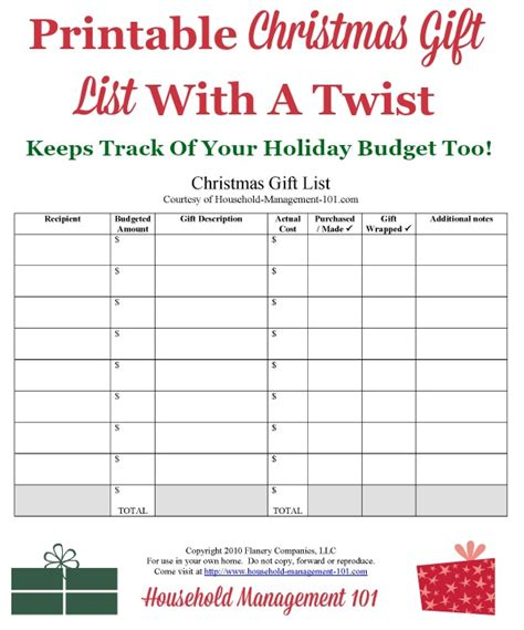 christmas gift list printable use it to help create your