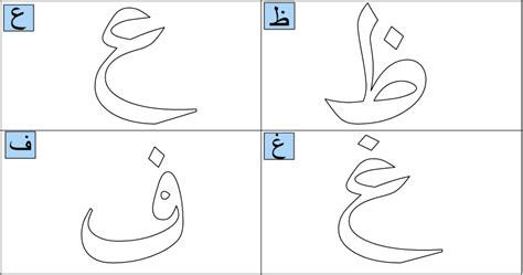 pin  endar risni  huruf hijaiyyah coloring  kids