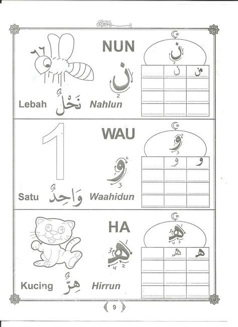 Coloring Hijaiyah by Alif Ba Ta Sketch Coloring Page