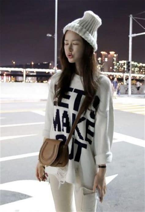 Korean fashion online shop free shipping - Style Jeans