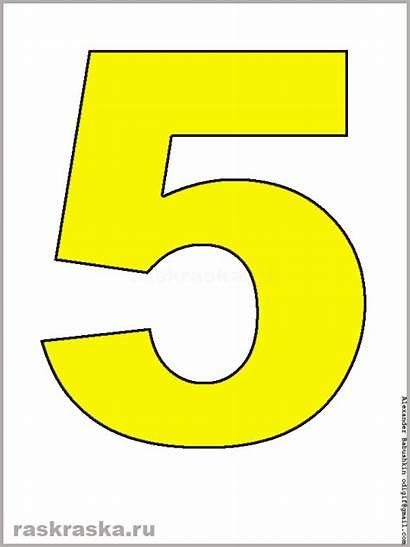Yellow Five Numbers Printable Raskraska Head