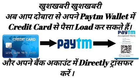 Check spelling or type a new query. Credit card to Bank account Transfer part 18.money ...