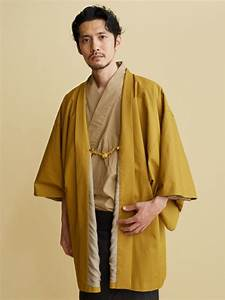 Japanese Haori Coats For The Modern Samurai | Asian ...