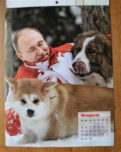 okhu yn ernkhiylgch bputiniy zuragtay ony kalendar garchee oglmn