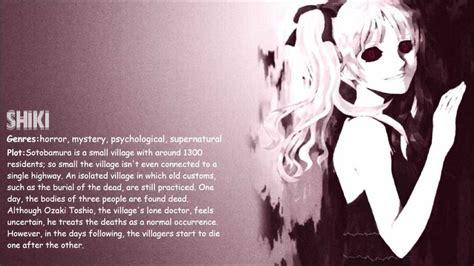 Anime Misteri Horror Mystery Anime Series You Should