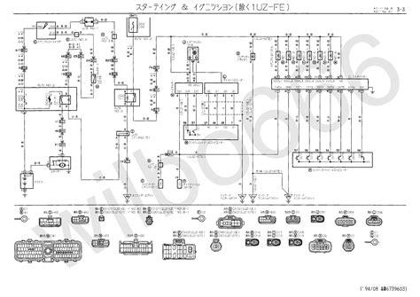 Fue Wiring Diagram 1997 Toyotum Camry by Wilbo666 2jz Ge Jzs147 Engine Wiring