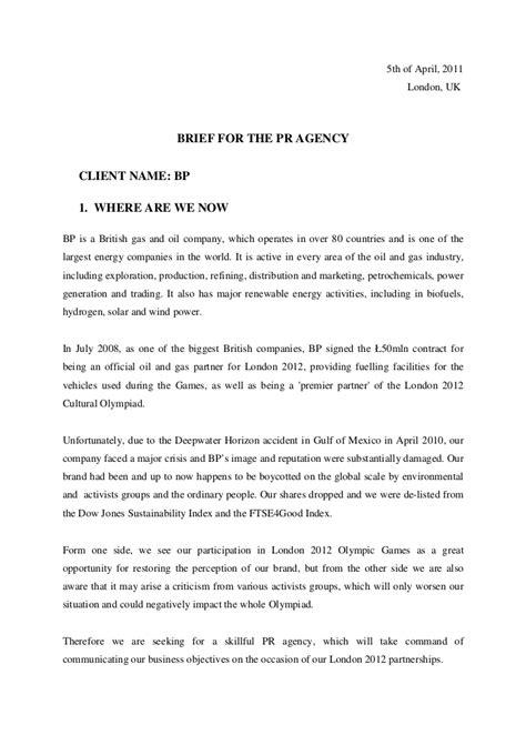 pr  bp case study