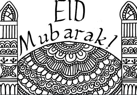 ramadan day   colour  eid card  images
