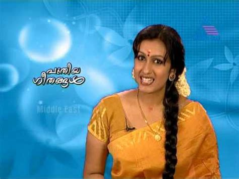 serial actress kavitha k v kavitha nair asianet anchor youtube