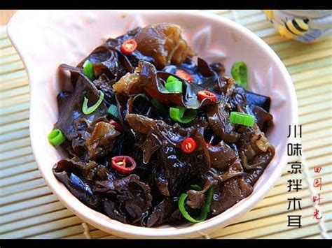 black fungus salad sichuan style youtube