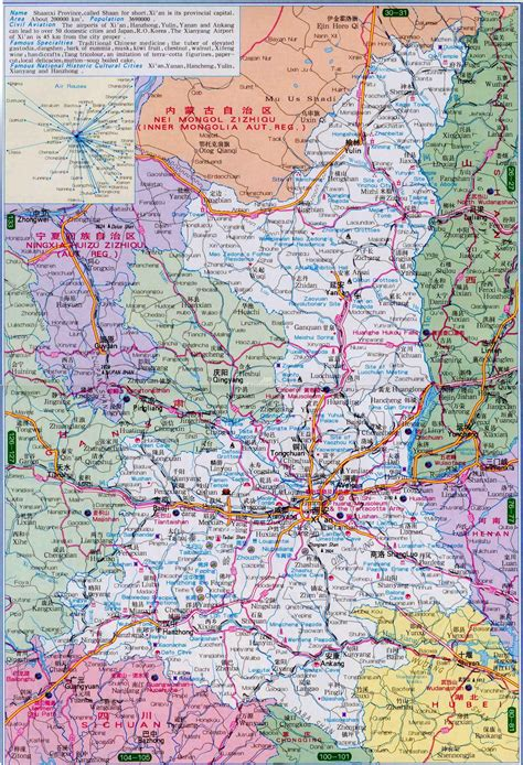 shaanxi province map maps  shaanxi