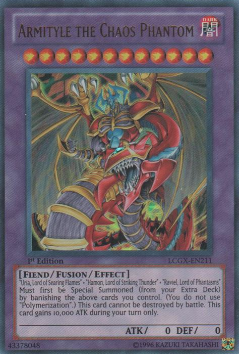 armityle the chaos phantom lcgx en211 ultra rare 1st