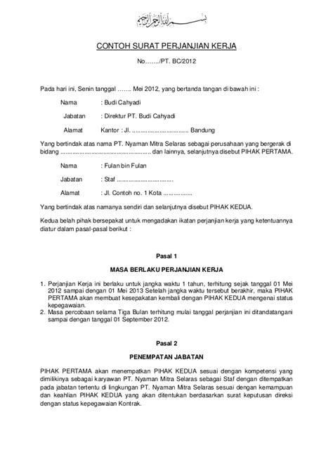 contoh surat perjanjian warga dengan perusahaan contoh peraturan perusahaan bucah