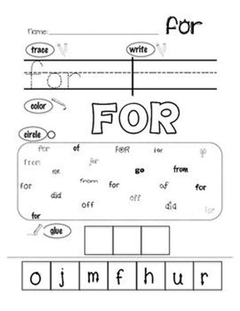 Sight Word Worksheets, Words And Kindergarten Sight Word Worksheets On Pinterest