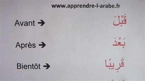 nom arabe fille moderne les nom des filles arabe moderne 28 images pr 233 nom berb 232 re interdit 224 annaba des