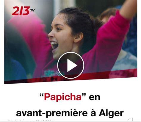 video le film papicha en avant premiere  alger tsa