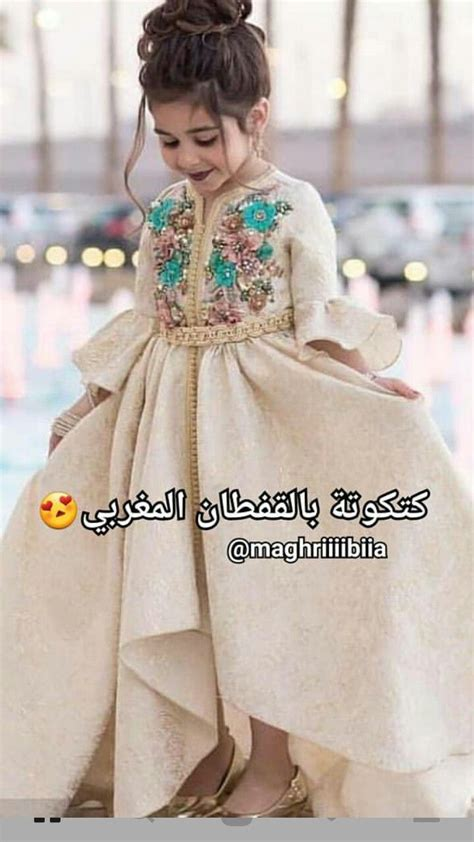 girl fabulous   kids outfits kids fashion