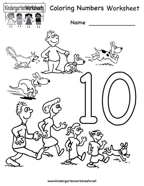 14 Best Images Of Free Printable Winter Worksheets Kindergarten  Kindergarten Math Coloring