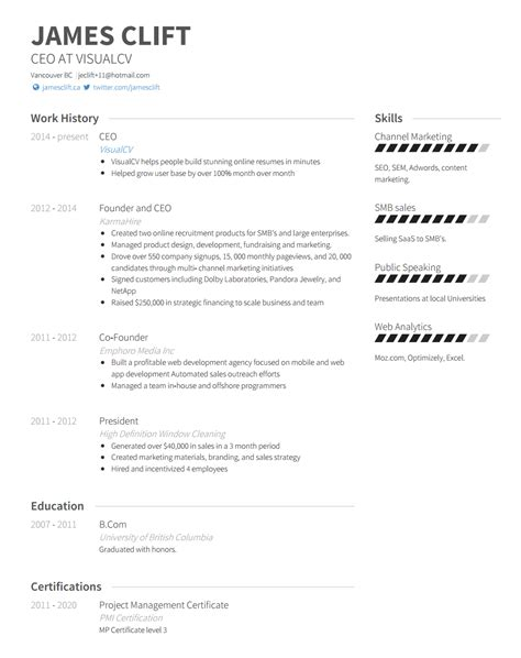 Resume Guide by Key Components Of A Resume Resume Format