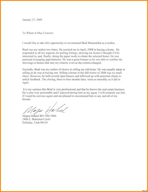 real estate introduction letter to friends template template real estate introduction letter template
