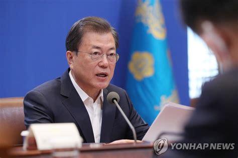 韩国总理宣布再次推迟开学时间,暗示高考将延期