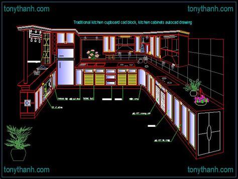 free cad kitchen design traditional kitchen cupboard cad block kitchen cabinets 3540