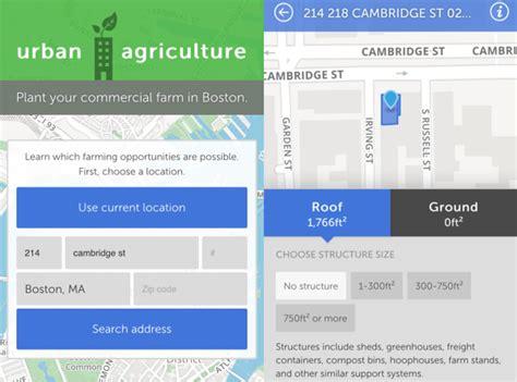 put  urban farm   app