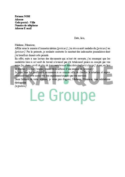 lettre de contestation des indemnit 233 s journali 232 res pour un arr 234 t maladie pratique fr