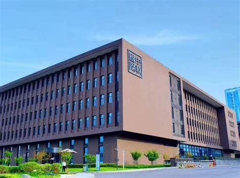CSI office building... - ChinaSoft International Office ...