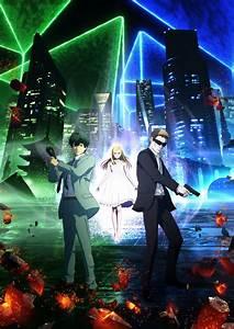 Anime, Spotlight, -, Ingress