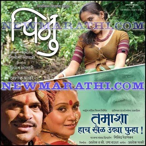 Sambhaji 1689 Movie Marathi
