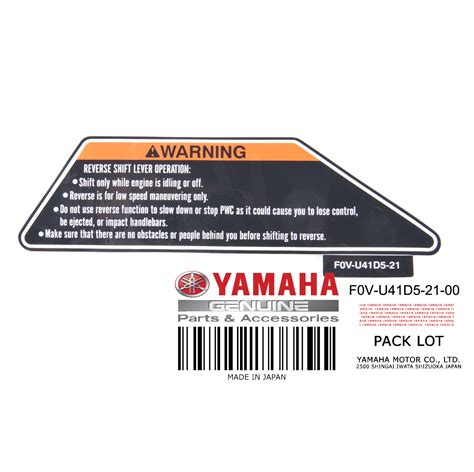 Yamaha Jet Boat Warning Sticker by Warning Label F0v U41d5 21 00 Watercraft Superstore