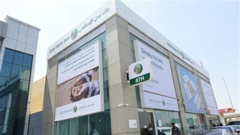 Maybe you would like to learn more about one of these? Dubai Islamic Bank Rolls Out Innovative Visa Paywave ...