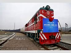 Cargo train completes first trip[1] Chinadailycomcn