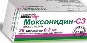 Препараты от гипертонии перечень