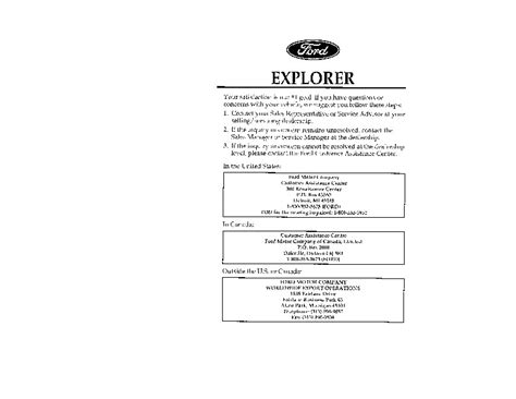 ford explorer owners manual