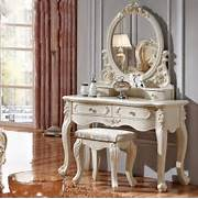 Vanity Set by Buy Luxury French Style Pricess Dresser Makeup Dressing Tabl