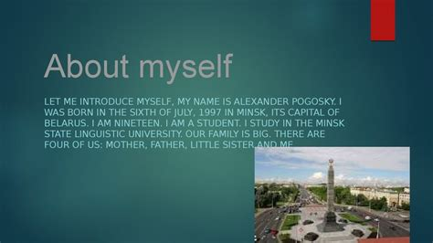 About myself - online presentation