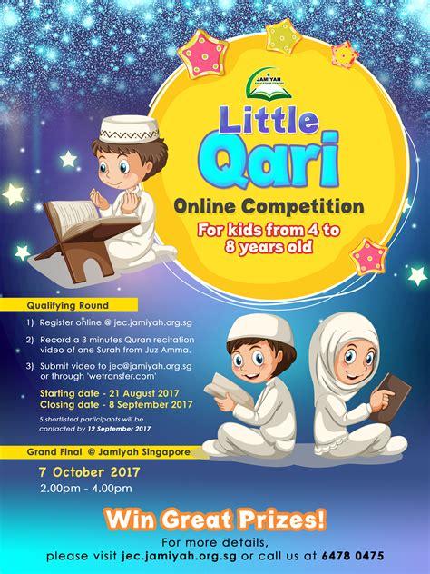 qari competition jamiyah education centre
