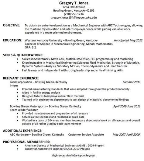 job profile summary  fresher resume samples