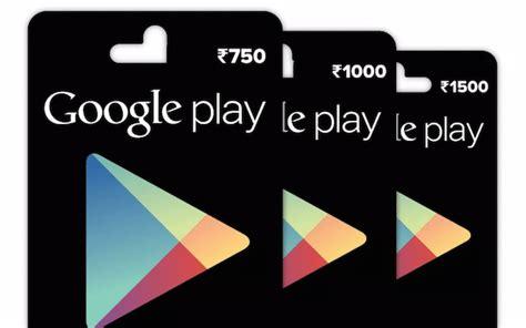 psa   buy google play gift cards   india