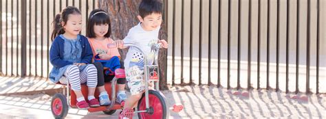 child care samaritan preschool cupertino california 690 | slide vision