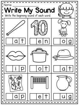 mega phonics worksheet bundle pre k kindergarten by my