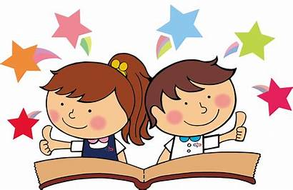 Reading Cartoon Clipart Student Kindergarten Happy Buddy
