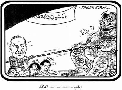Load Cartoon Shedding Pk