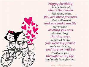 Happy Birthday Poems For Him- Cute Poetry for Boyfriend or ...