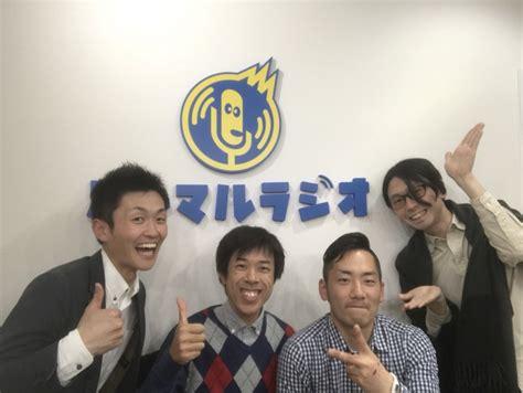 てっちゃん の 番組 チャンネル