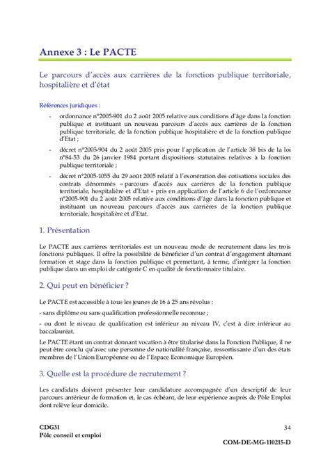 modèle fiche de poste fonction publique territoriale modele courrier mutation fonction publique territoriale