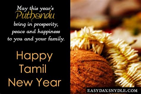 Tamil New Year Wishes, Greetings and Tamil New Year Messages - Easyday